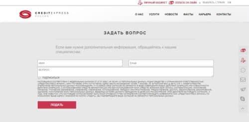кредит на покупку жилья в беларуси белинвестбанк