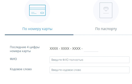 байкалинвестбанк оплатить кредит онлайн купить телефон в кредит украина