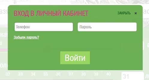 тинькофф проверка заявки на кредит