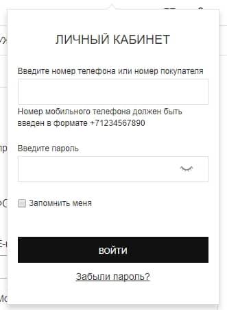 фаберлик вход в личный кабинет на русском языке украина