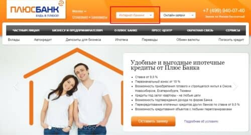 хоум кредит погасить кредит онлайн