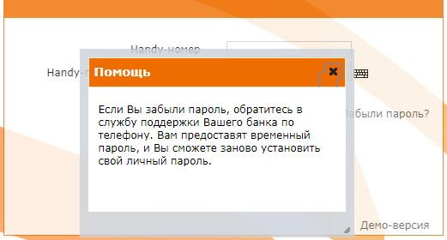 онлайн заявка на кредит во все банки сразу без справок и поручителей в спб