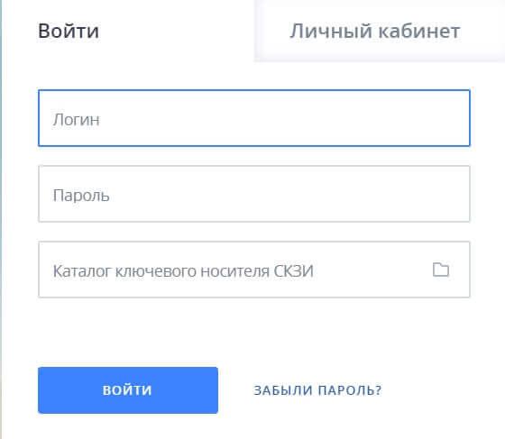 ВТБ 24 бизнес онлайн