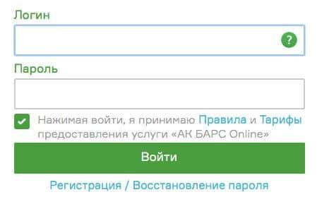 АК Барс онлайн банк: вход в личный кабинет