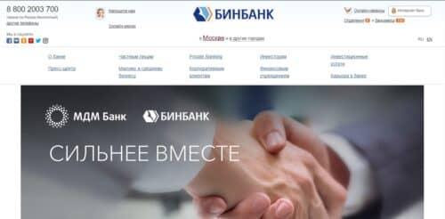филиал 7806 банка втб 24 пао реквизиты инн кпп