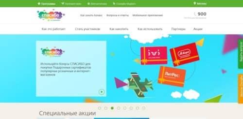Почта банк кредит наличными онлайн заявка краснодар