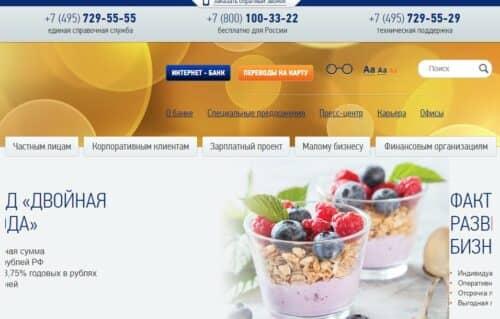 хоум кредит интернет банк оставить заявку