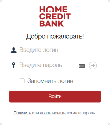 Кредит наличными онлайн: решение сразу