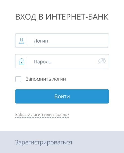 Кс банк кредитный калькулятор