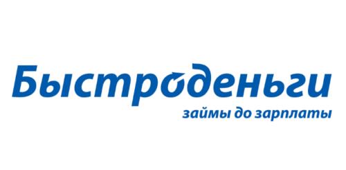 """Личный кабинет МФК """"Быстроденьги"""""""