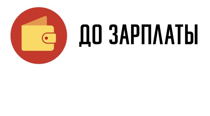 почта банк официальный сайт оплатить кредит банковской картой через интернет