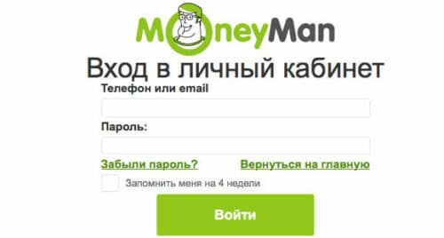 Манимен (Moneyman): вход в личный кабинет