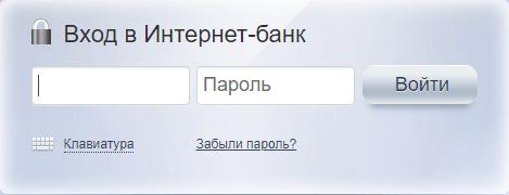 Банк Русский Стандарт: вход в личный кабинет