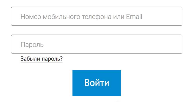 Веб-Займ вход в личный кабинет
