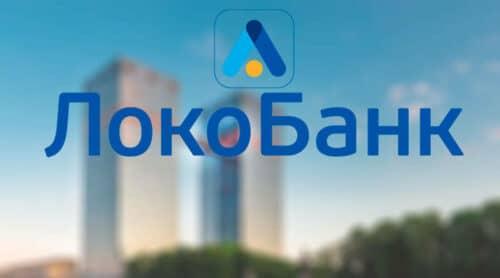 Перевод денег с беларуси в россию на карту сбербанка