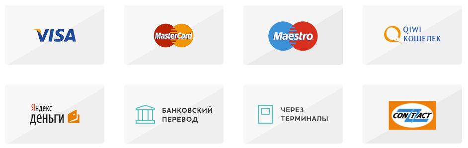 Как оплатить займ Смарт Кредит