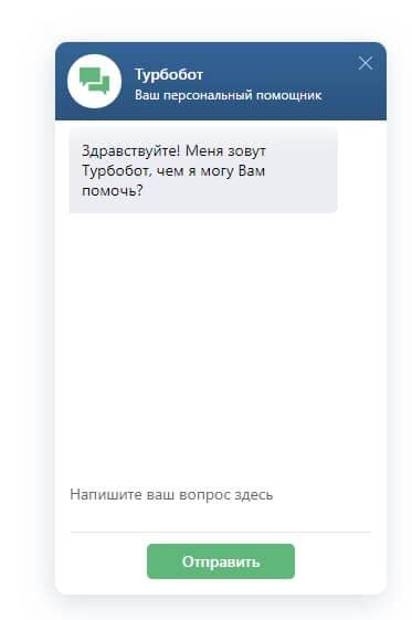 Телефон горячей линии Турбозайм