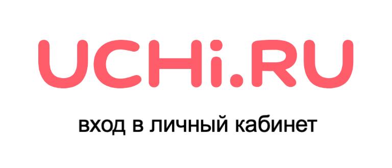 mil.ru займы зайти в личный кабинет кредит втб 100 дней без процентов