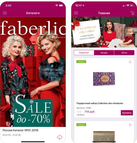 Приложение Фаберлик для телефонов на Андроид и iOS