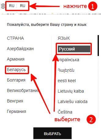 Личный кабинет для консультантов в России, Украине, Беларуси, Казахстане