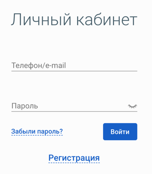 Омск налоговая личный кабинет