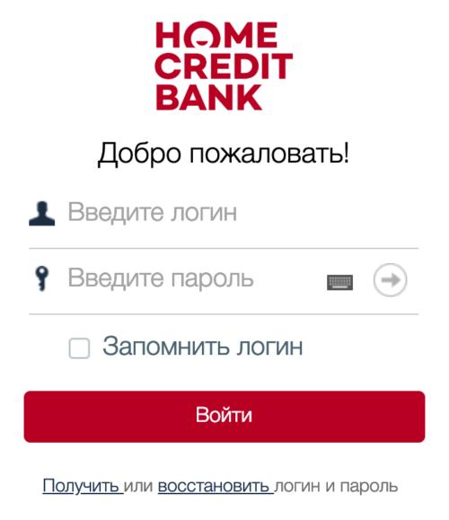 заявка на кредит через сбербанк онлайн mail