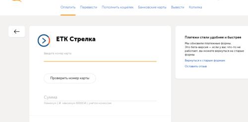 Кредитная карта в крыму без справки о доходах - chaveka's